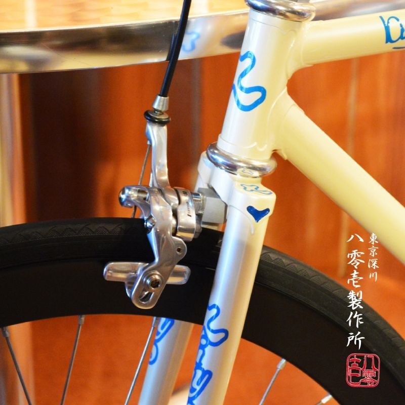 画像1: 競輪自転車用 ブレーキ台座 650C用