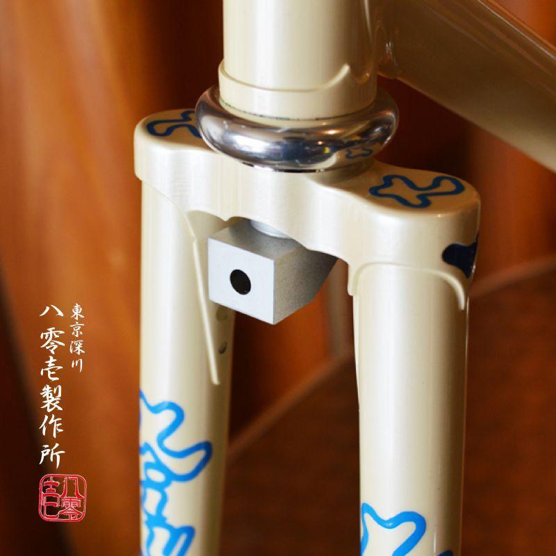 画像2: 競輪自転車用 ブレーキ台座 650C用