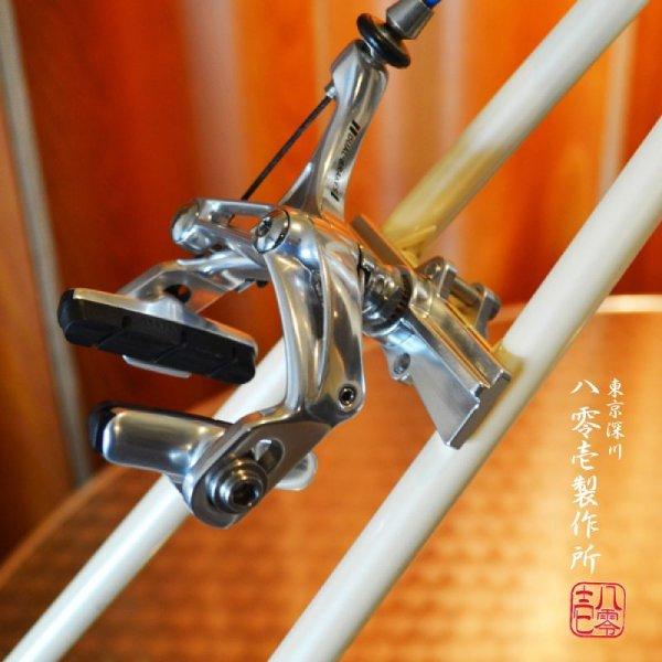 画像1: リヤ ブレーキ台座  (1)